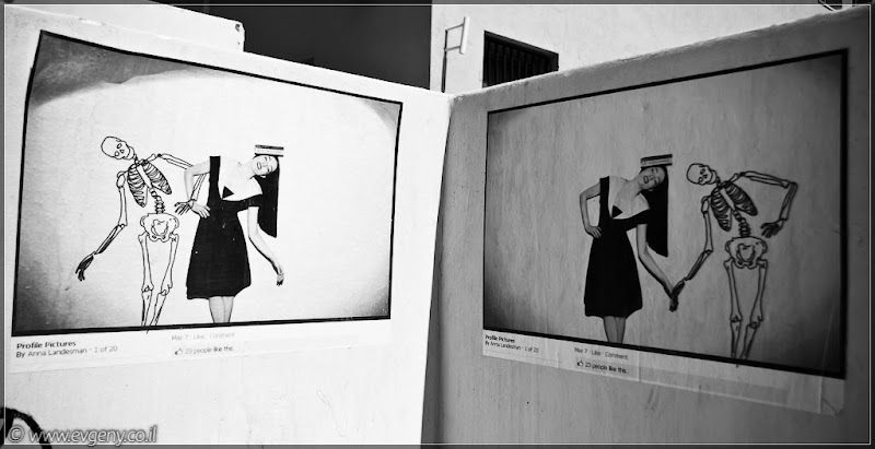 Граффити Тель Авива / Стикеры
