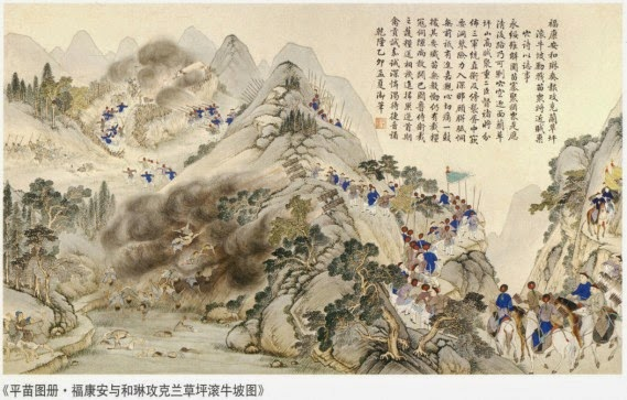 A scene of the Chinese Campaign against the Miao (Hunan) 1795.