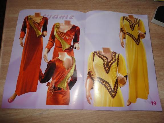 Aryam Robe D Interieur 2017 2016 جديد موديلات قنادر القطيفة