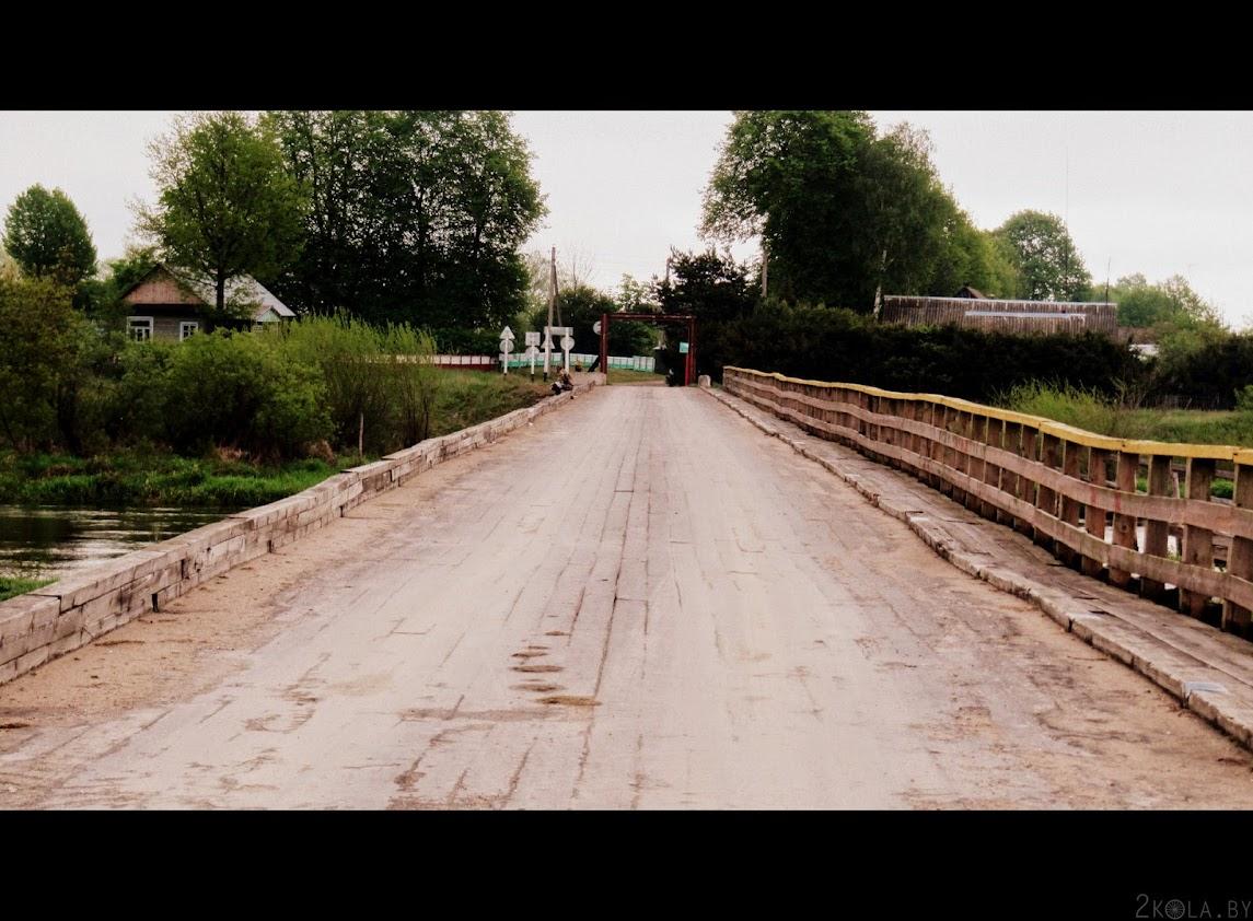 мост праз Нёман