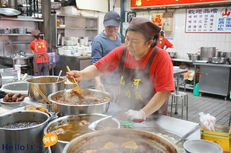 第二市場美食,山河魯肉飯-4