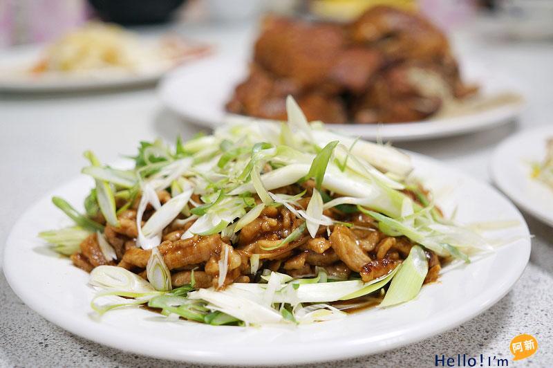台中眷村菜餐廳,復興餐廳-6