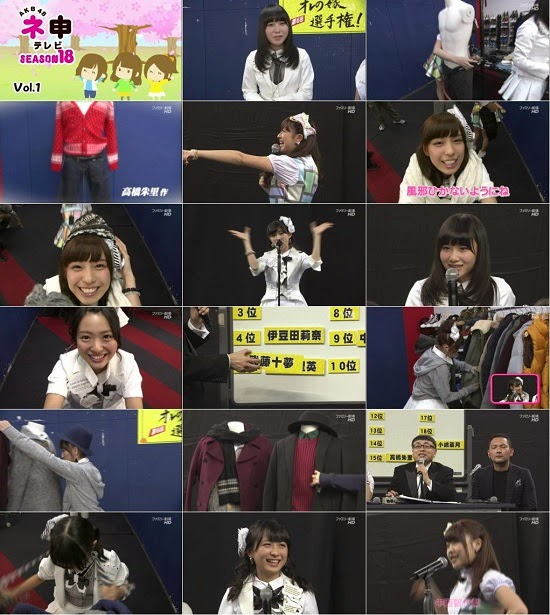 (TV-Variety)(720p) AKB48 ネ申テレビ シーズン18 ep01 150301