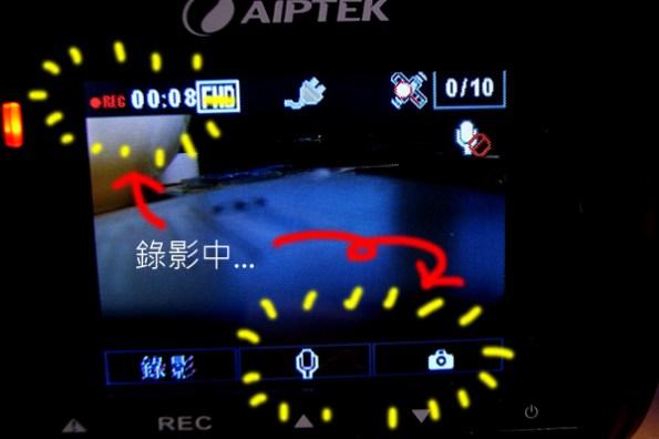 【試用紀錄】AIPTEK X5_Part_4_看圖說選單
