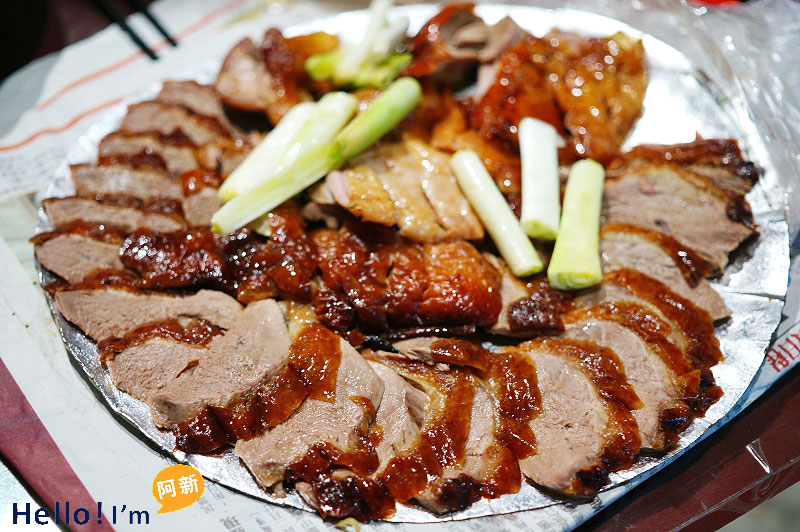 陳真味北平烤鴨莊-5