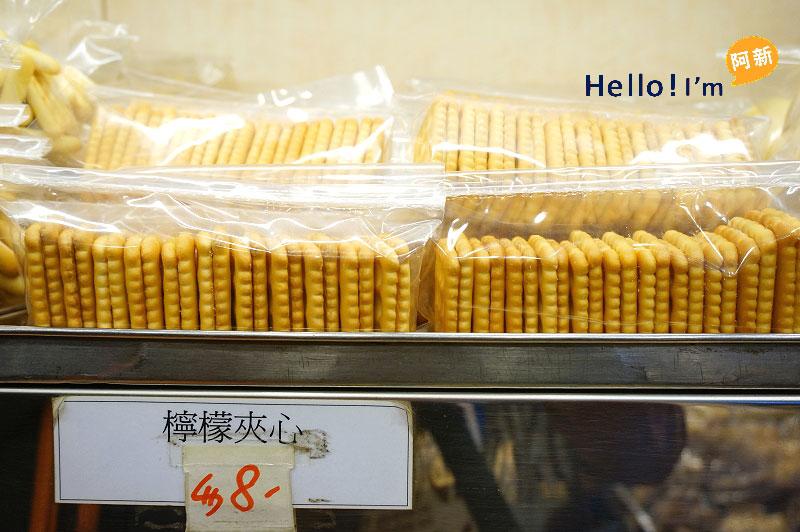 香港伴手禮,齒來香蛋卷