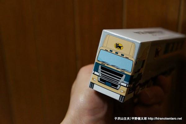 クロネコヤマトミニカー・10tトラック箱前