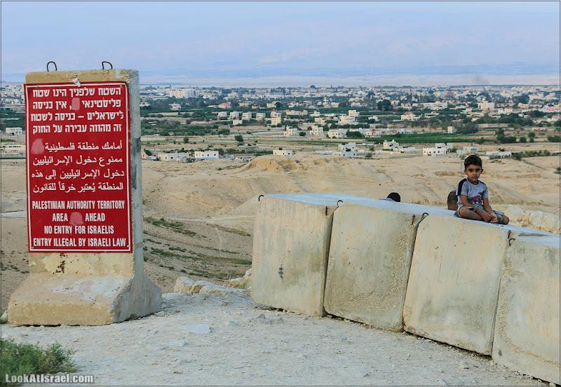 Такие разные люди / Где то в Иудейской пустыне