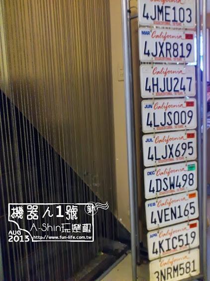 ROBOT STATION(鐵皮駅)
