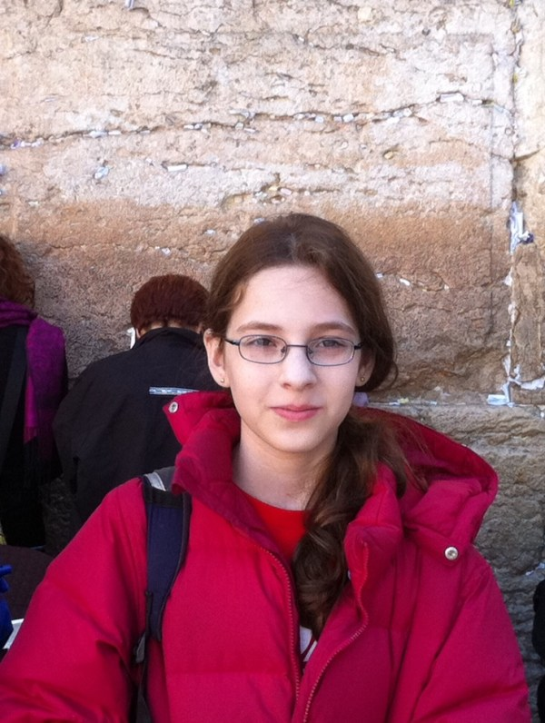 CBE 8th Grade Israel Trip 2011: Some Reflections...