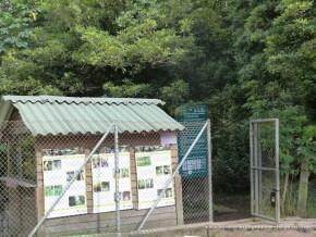 Entrada principal del Humedal La Conejera