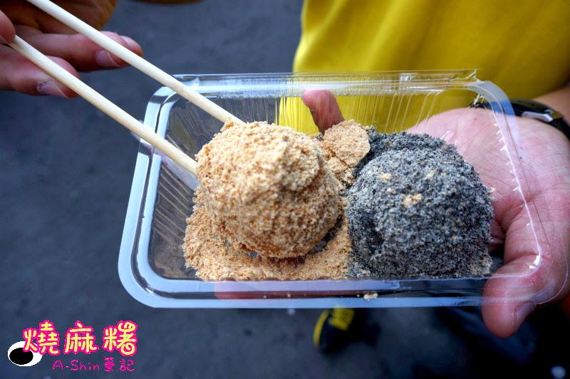 日月潭伊達邵燒麻糬|小米製的手工包餡麻糬當場現做!燒喔~快來品嘗燒麻糬!