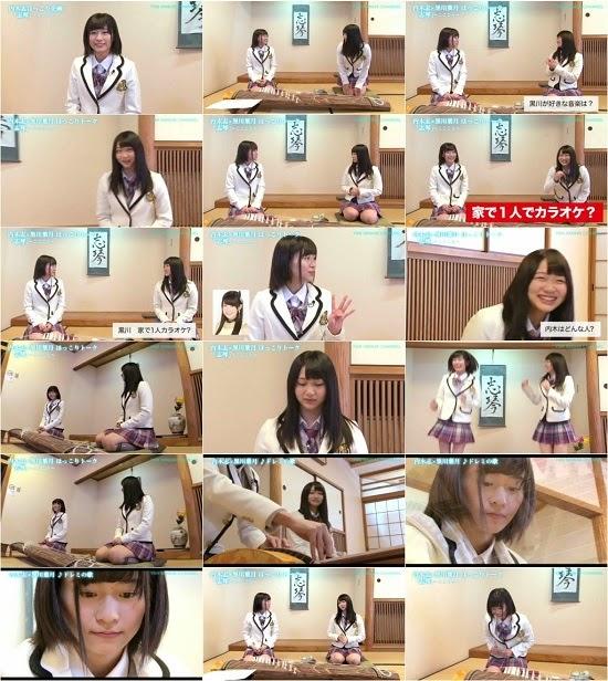 (TV-Variety)(720p) YNN [NMB48チャンネル] 志琴~こここと~ ep05 150428