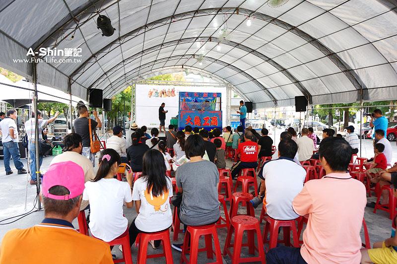 2014雲林國際偶戲節20