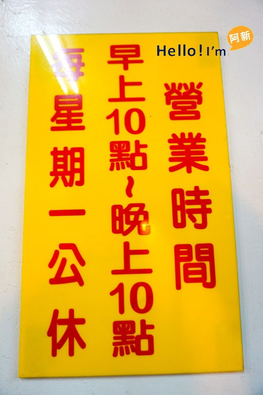 台南羅記阿全師無刺虱目魚-4
