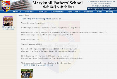 Maryknoll Fathers' School reported YIC2006
