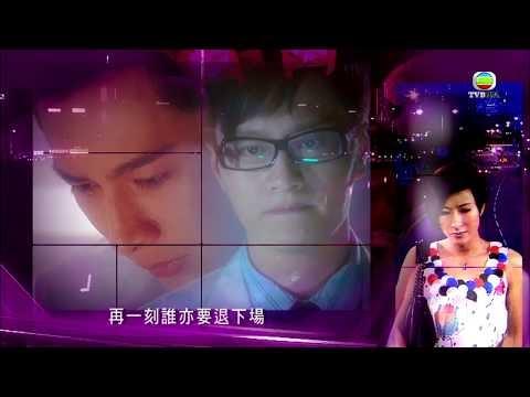 連續劇 - 容祖兒 (TVB 劇集《On Call 36小時》主題曲) | Guitar Chord Station 流行音樂結他譜