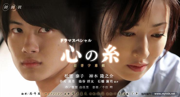 日劇和菓子屋: 2010/11