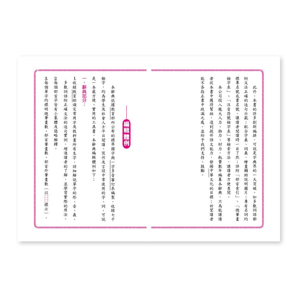 [ベスト] 中二 國語 文法 - ここから印刷してダウンロード