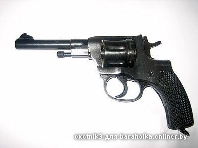 petryata: стартовый пистолет (пугач) купить