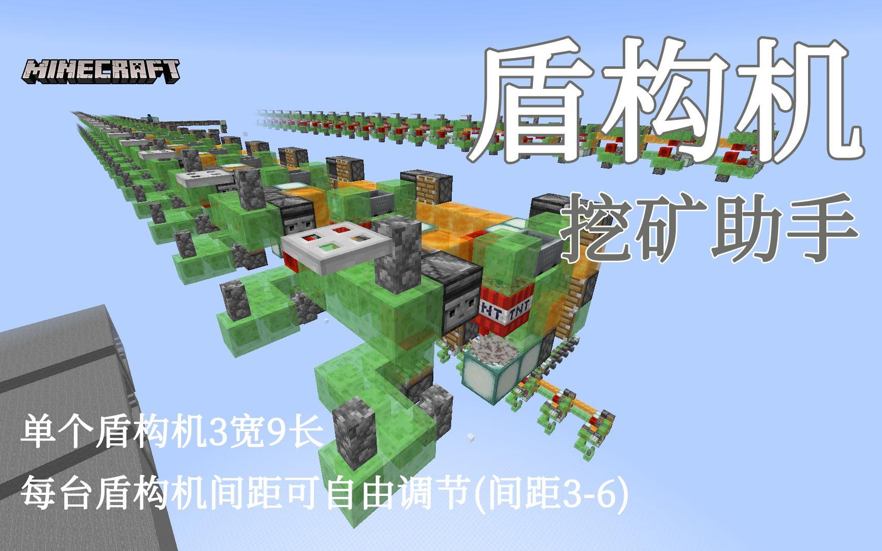 美しい 盾 Minecraft - マインクラフトコレクション