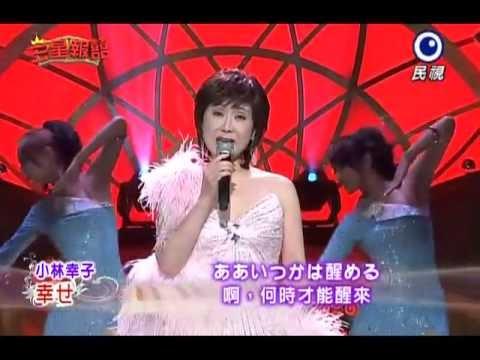 電視線上看tv: 三星報喜 2013-02-02
