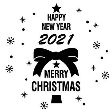 Ouvertures fêtes de fin d'année 2020-2021