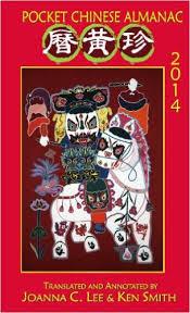Pocket Chinese Almanac 2014
