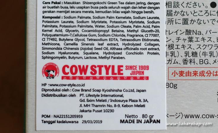ingredients shizengokochi