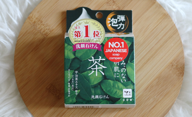 shizengokochi facial soap green tea