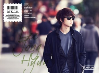 lee-jong-hyun-19