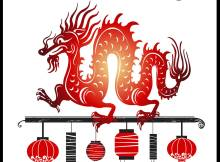 Happy Year of the Dragon 8