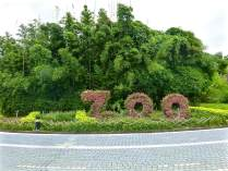 ZOO horticulture