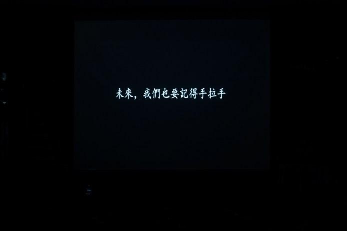 20190921 精選 (108)