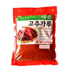 Korean red pepper powder - Gochukaru