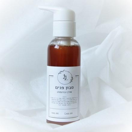 סבון פנים טבעי