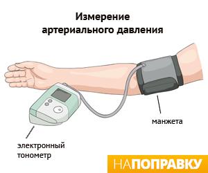 Làm thế nào để đo áp suất