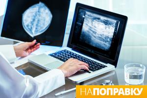 Mammogrom Analysis.jpg
