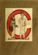 1915 Cincinnatian