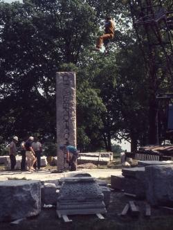 Installation of stones