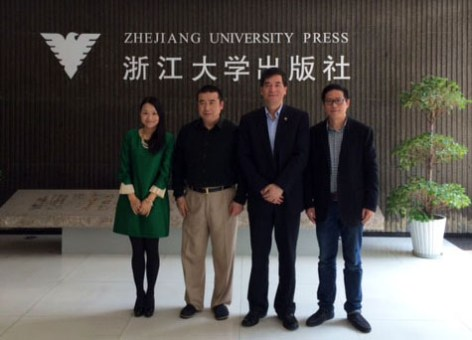 Blog-Press leadership team and Prof Hong Sheng (left to right Ms. Zhang Sheng, associate director of press, Prof. Sheng, and Mr. Lu Dongming, director of press and university Librarian