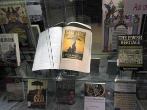 Jewish display
