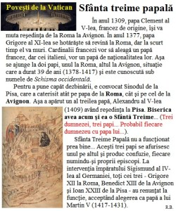 p9-sfanta-treime-papala-vicarius-filii-dei