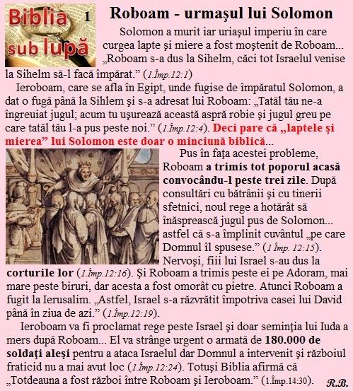 01. Roboam - urmaşul lui Solomon