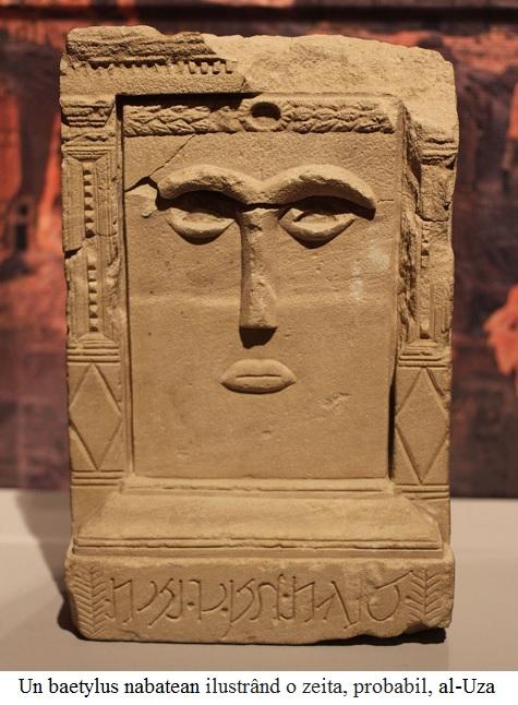 I.1.5.01 Un baetylus nabatean ilustrând o zeita, probabil, al-Uza