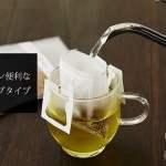 のむ天然おだし&銘茶だしおこげセット|¥3,519