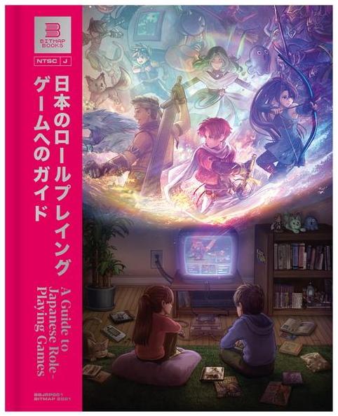 JRPG Book - June Games