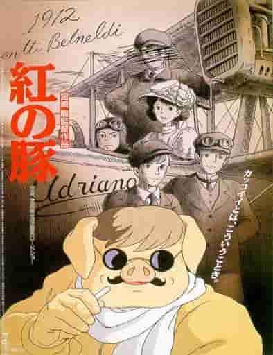 16-PorcoRosso-Bygone-Days-min-defi