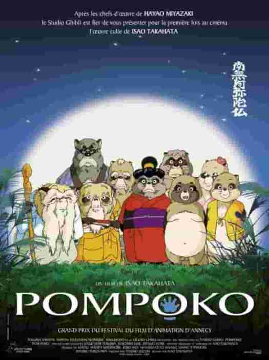17-Pompoko-always-someone-min-defi