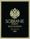 packet of Black Russian Sobranie cigarettes
